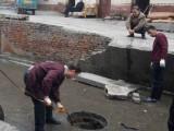 榆垡附近专业清理化粪池