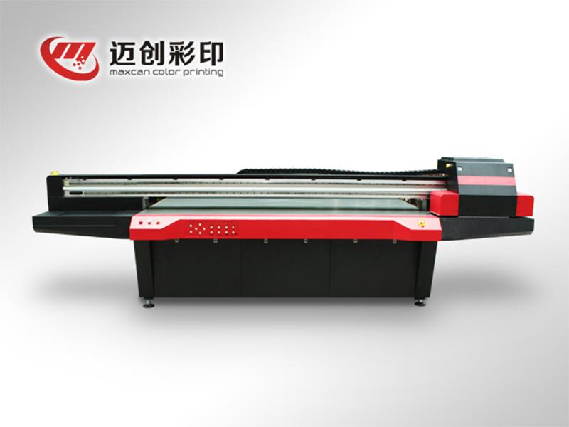 广东uv喷绘机 热荐高品质理光MC1612G打印机质量可靠
