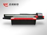 深圳uv喷印机 深圳哪里有卖耐用的理光MC1612G打印机