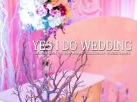 结婚不麻烦婚车+策划+司仪+乐队+摄影+跟妆