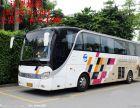 许昌到南京的长途客车18738181994大巴车联系电话