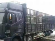 绥中明迪二手车中介常年出售各种大货车办理二手车贷款