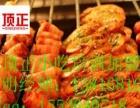 海鲜烧烤技术培训 开烧烤店要多少钱 海鲜烧烤加盟
