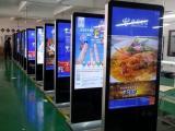 供应55寸落地广告机 超薄高清网络显示器可定制落地触摸或横屏