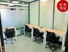 龙华民治地铁站,1280元小办公室出租,注册公司,变更地址