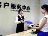 苏州小天鹅冰箱服务维修查询24小时客服中心