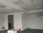 珠江新城马赛国际商务中心115平米全新装修出租