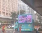 全国LED广告宣传车
