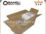 广东高要金利厂价直销 玻璃锁 BL-14