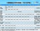 深圳东 惠州十里银滩 海景家庭旅馆 民宿