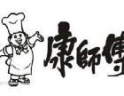 上海康师傅牛肉面馆加盟怎么样 康师傅私房牛肉面
