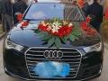 奥迪A6L婚车租赁