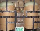 玻璃钢软化水罐 吕梁软化水罐 玻璃钢软化水罐厂家