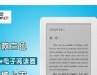 公司赠品全新亚马逊new kindle6 白色电纸书,未开封