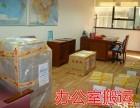 居民搬家公司搬家搬家/搬迁家具装钢琴搬运空调移机