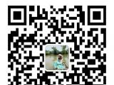 浙江台州蓬展锦鲤
