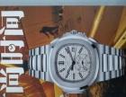 二手手表杂志