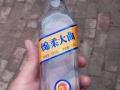 双沟酿酒厂菏泽总代理招乡镇代理商