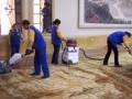 南法信附近清洗地毯公司