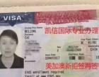 加拿大留学大学开学时间及签证时间