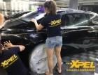 南京汽车漆面保护膜