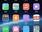 超大屏幕双卡双QQ双微信全网通手机便宜转让