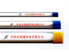 中山批发价格出售的镀锌线管厂家,欢迎前来选购