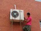 金华意达搬家公司专业 搬家 搬厂 搬公司 空调拆装