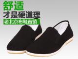 安徽布鞋厂家价格,优质布鞋批发销售