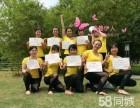 广州哪里学瑜伽教练班专业专业瑜伽教练班可考证!