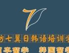 潍坊日本留学 日本留学申请大学院条件一览
