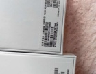 小米 红米note3 双网通 白色套装