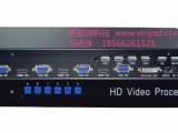 高清四路HDMIVGA画面分割器 USB键鼠控制 电脑叠加合