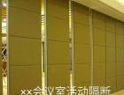 专业厂家生产酒店会议室宴会厅活动隔断活动屏风