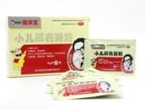值得相信的杭州国际快递建德市带电带磁上门取件