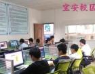 深圳平湖罗湖龙华学模具设计,培训ug编程