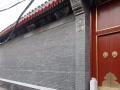 !京城四合院,天安门附近超值出售仅此一套高性价比