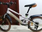 9成新20寸学生变速自行车转让 孩子长大了
