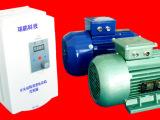 供应工业用5.5KW开关磁阻调速电动机