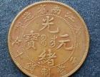 泉州古钱币鉴定基本的方法有那些