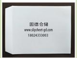 固德厂家直供环保塑料滑托板 高密度聚乙烯塑料滑托盘