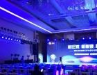 活动执行 礼仪庆典 会场布置 舞台搭建 设备租赁