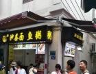 sm旁中港花园店面出售,103平送一层仅售695万