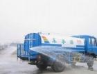 转让 洒水车3至25吨洒水车现车包运输
