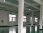 葛店开发区商控华顶工业园 厂房 1100平米