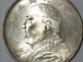 古钱币古玩私下交易欢迎咨询