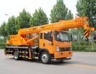 出售东风16吨汽车吊 福田16吨吊车 凯马16吨吊车