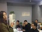 义乌英语,西语,韩语,日语,阿拉伯语,俄语,法语,德语培训