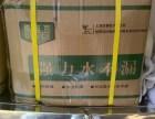 惠州市欧耐克品牌防水补漏公司真实体真放心!