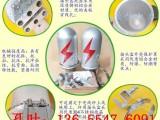光缆金具ADSS光缆接头盒 24芯金属接线盒批发采购厂家